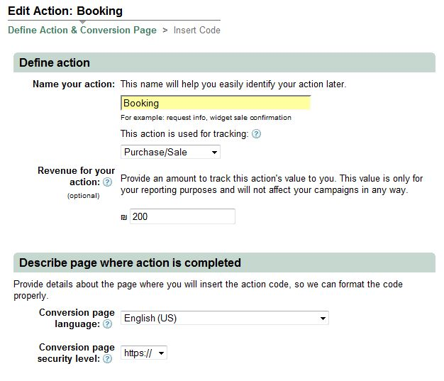 Google Adwords Conversion Tracking Edit Action